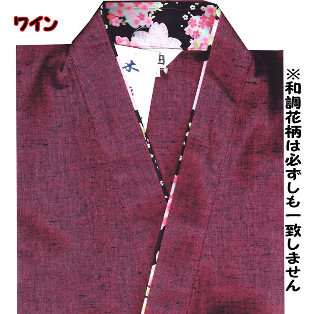 綿の紬生地と桜のコラボレーション