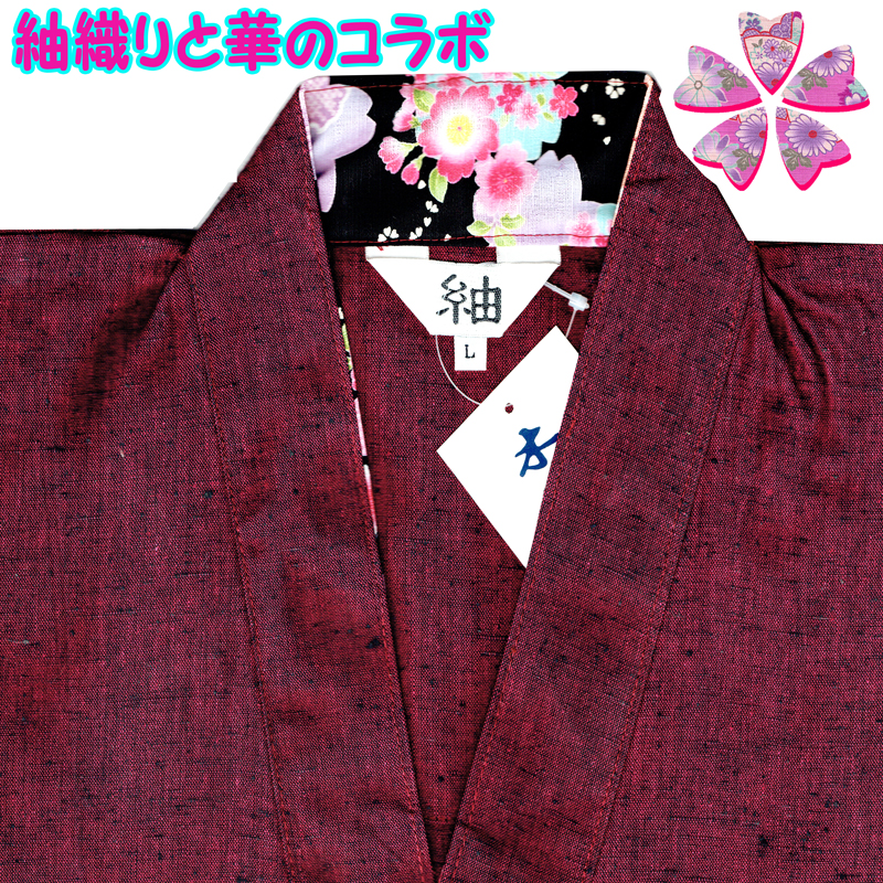 142-1903,Kimono Samue for women Fashionable with floral pattern on this pongee