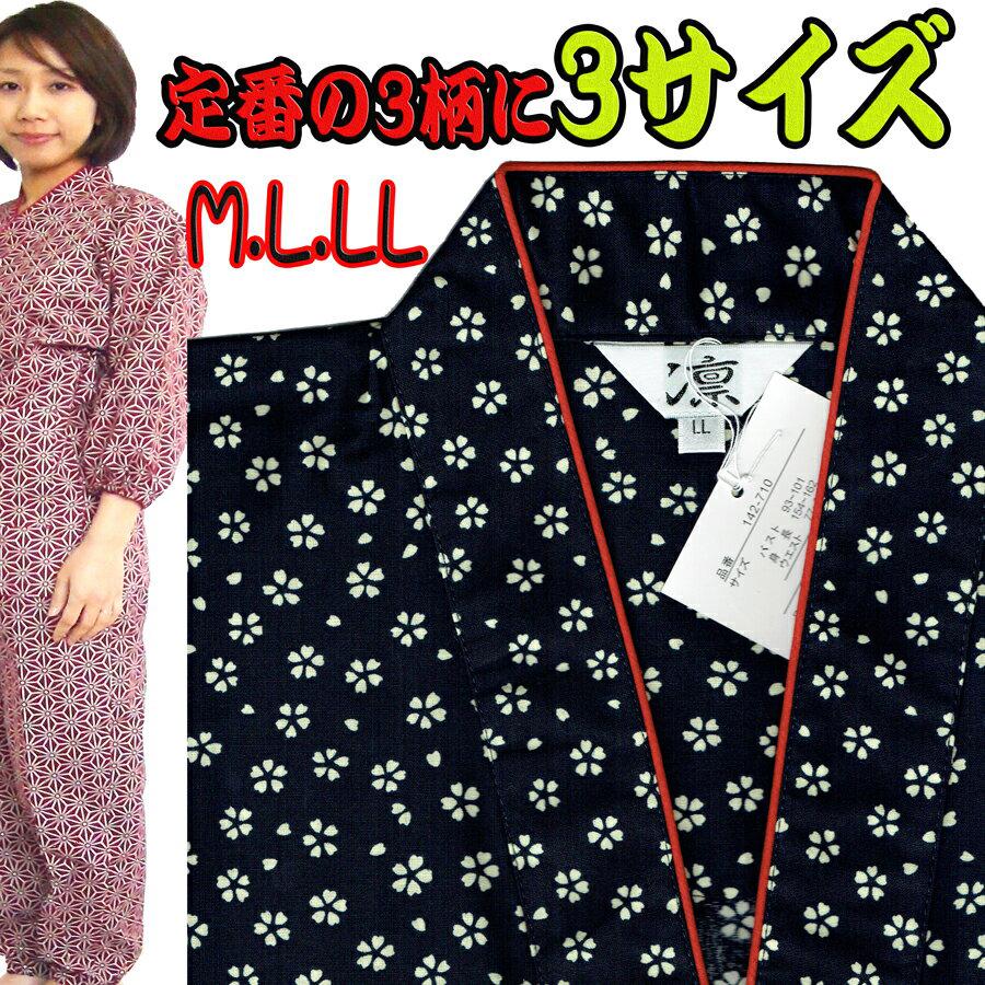 142-710,Samue for women Long-standing classic Japanese pattern, click