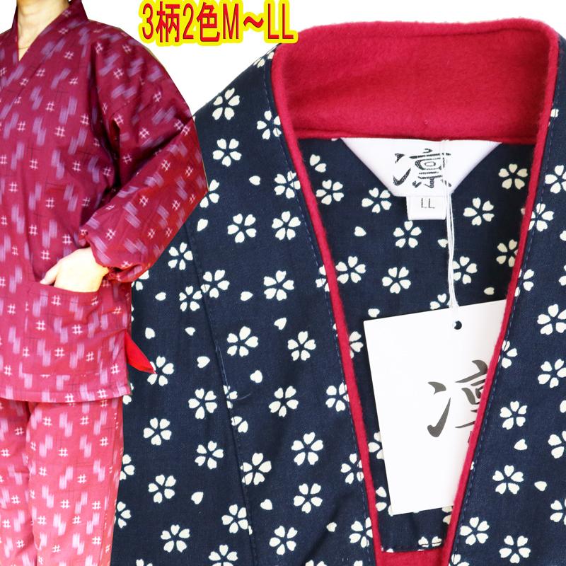 142-910, Winter Samue for Women Japanese Pattern