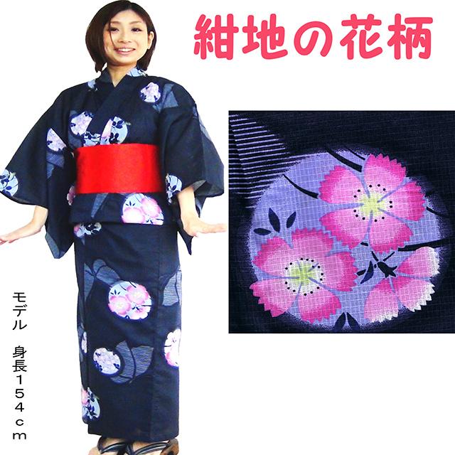 161-1200-t-1、女性用の浴衣の単品、紺地の花柄