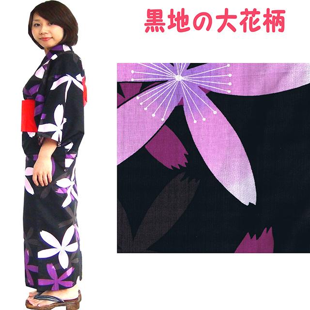 161-1200-t-12、女性用の浴衣の単品、黒地の花柄