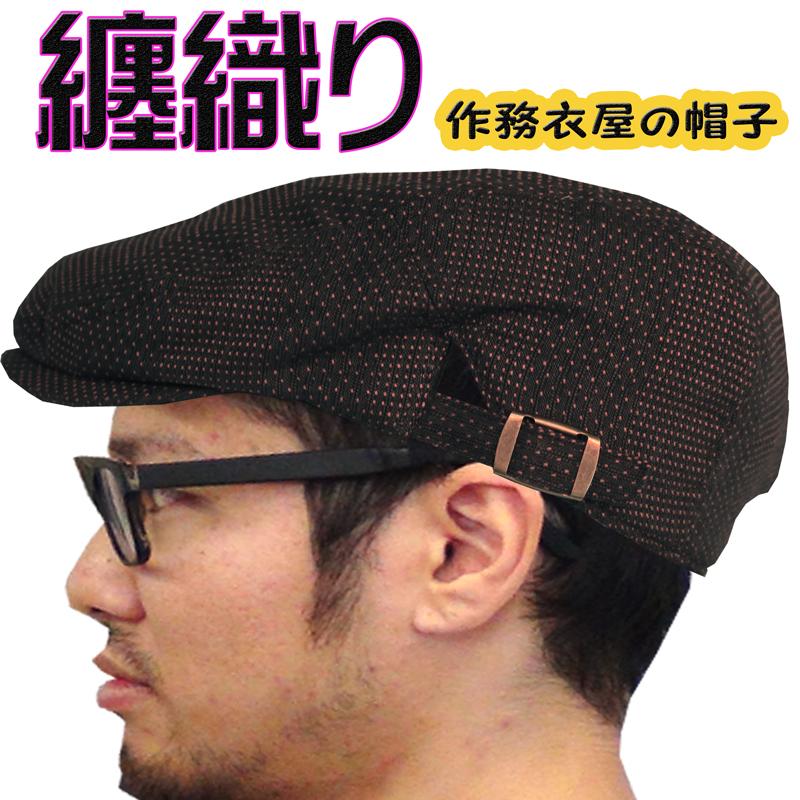 まとい織帽子