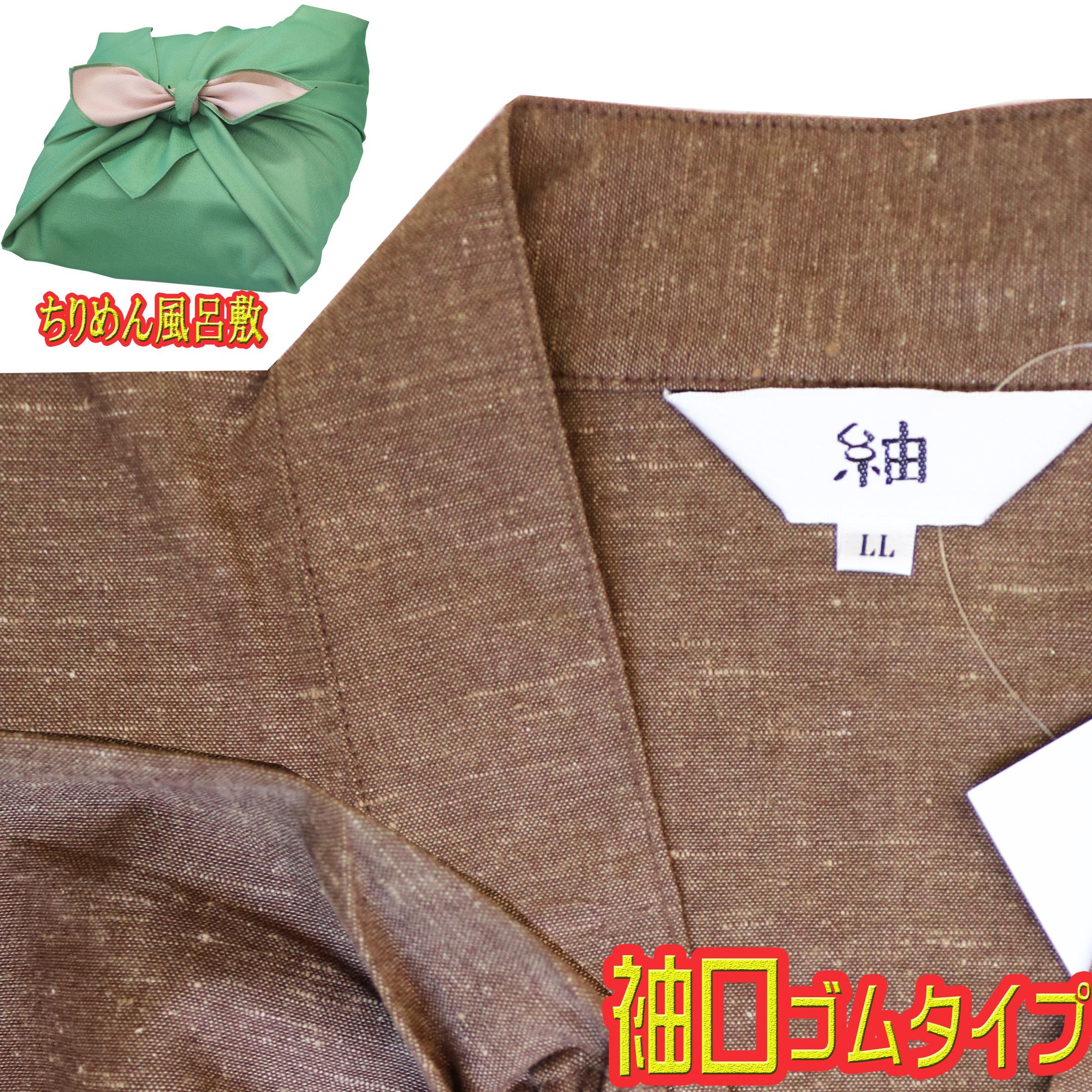 メンズ 本紬織の作務衣