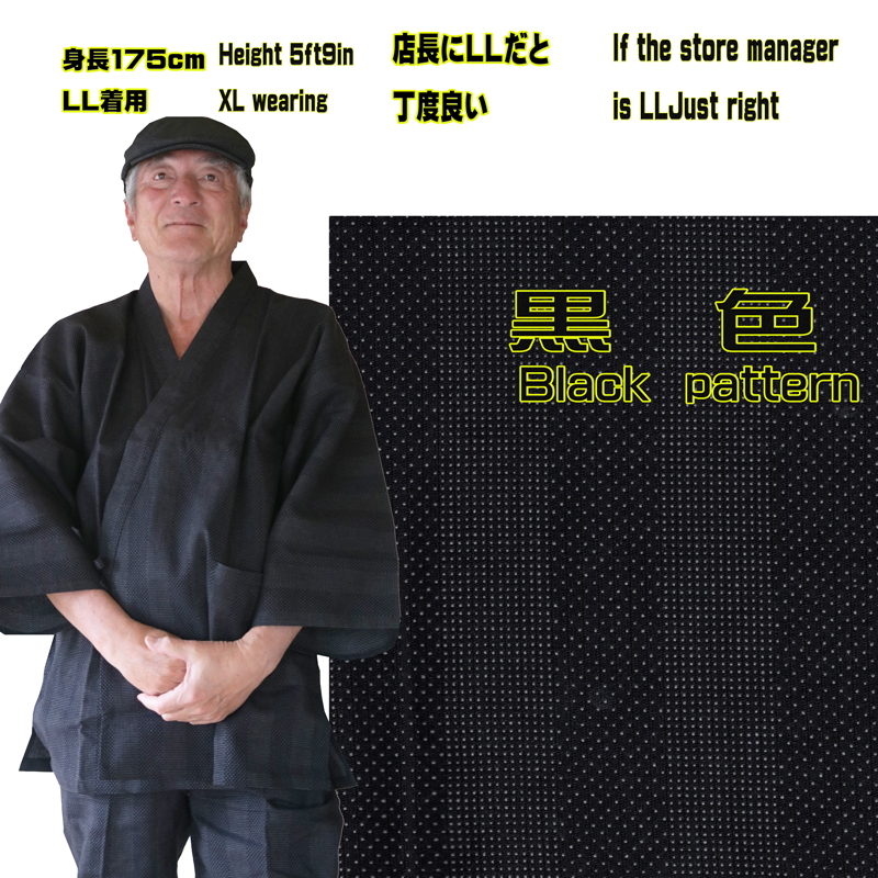 まとい織の作務衣
